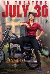 Thimmarusu Movie Poster