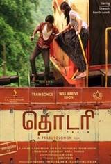 Thodari Movie Poster