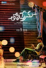 Tholiprema (Tholi Prema) Movie Poster