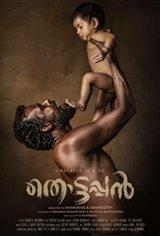Thottappan Large Poster