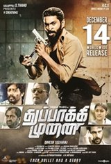 Thuppakki Munai Movie Poster
