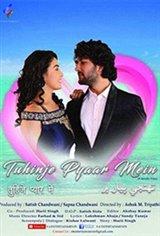 Tuhinje Pyaar Mein Movie Poster