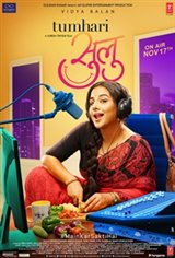 Tumhari Sulu Movie Poster