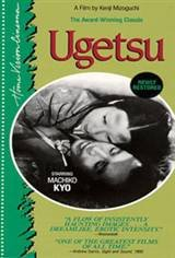 Ugetsu Movie Poster