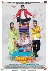 Unni Ikki Movie Poster
