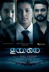 Uyare Movie Poster