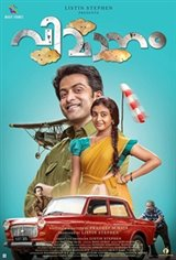 Vimaanam Movie Poster