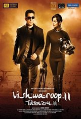 Vishwaroop 2 (Hindi) Large Poster