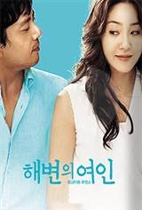Woman on the Beach (Haebyeonui yeoin) Movie Poster