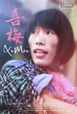Ximei Large Poster