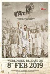 Yatra (Tamil) Movie Poster