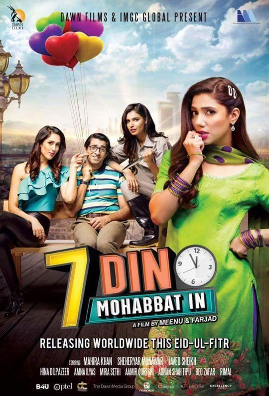 7 Din Mohabbat In Large Poster
