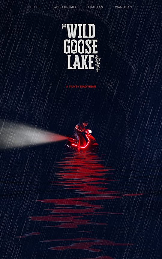 Cinematheque at Home: The Wild Goose Lake Large Poster