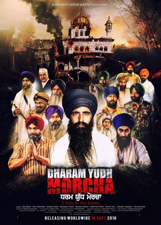 Dharam Yudh Morcha Large Poster