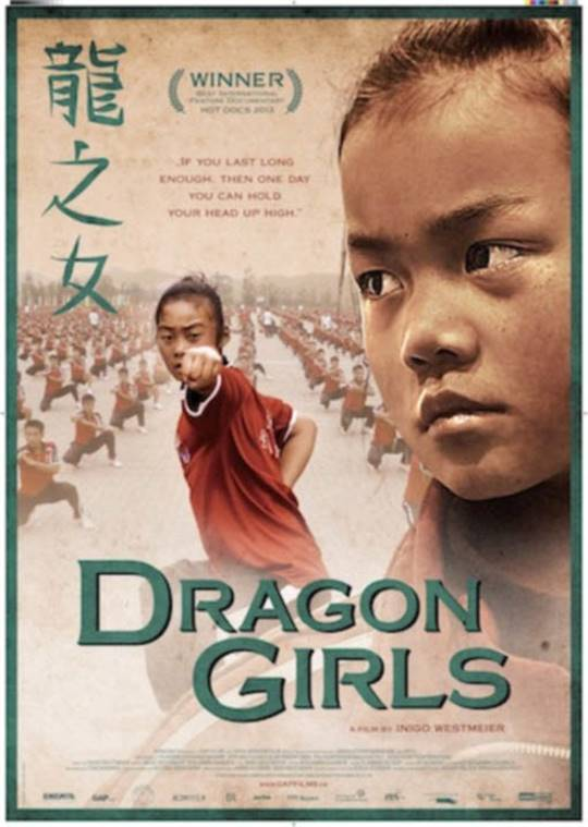 Dragon Girls Large Poster