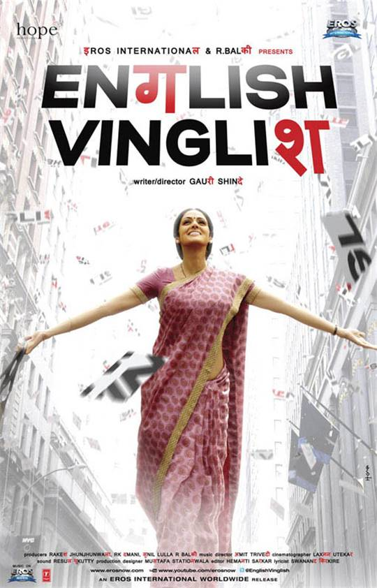 English Vinglish Large Poster