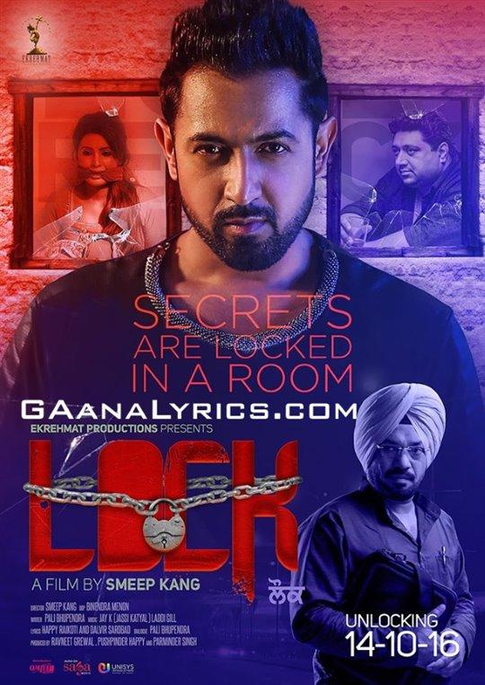Lock Large Poster