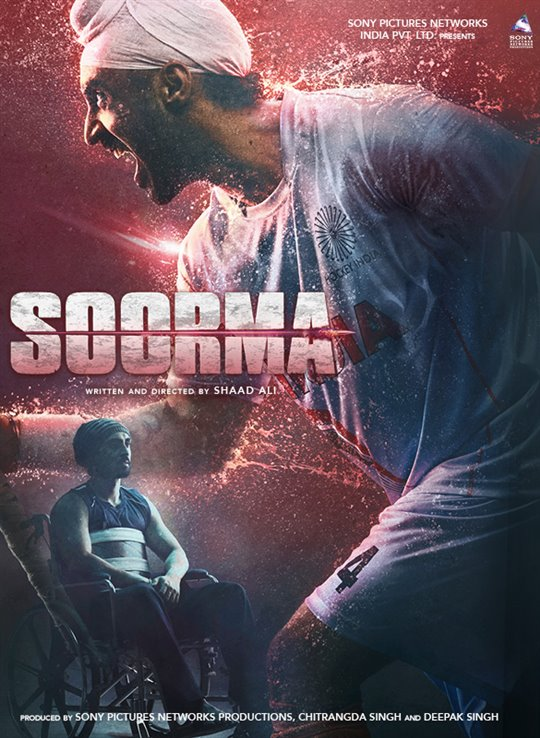 Soorma Large Poster