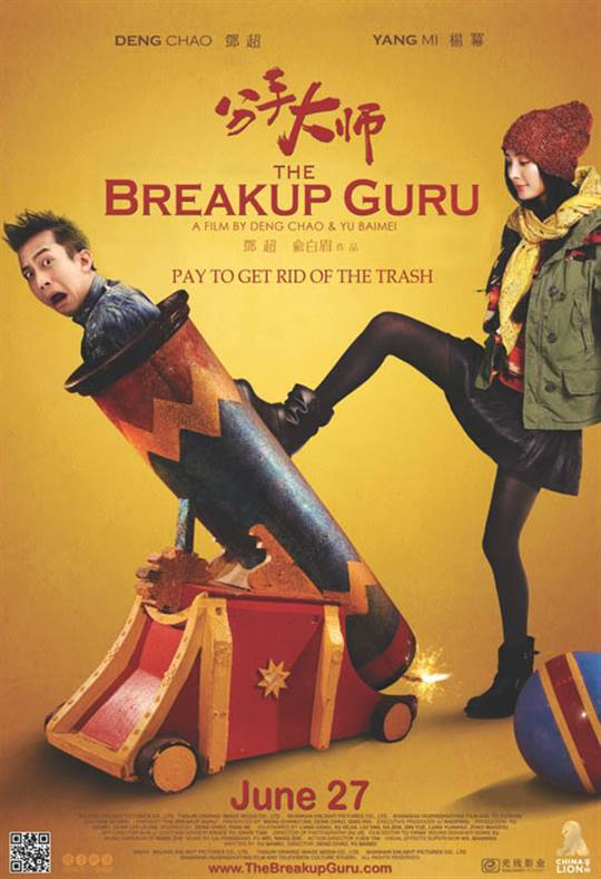 The Breakup Guru Large Poster