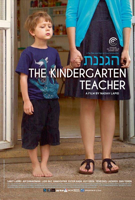 The Kindergarten Teacher (2015) Large Poster