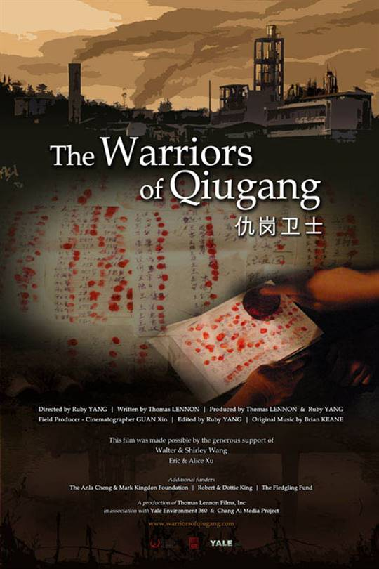 The Warriors of Qiugang Large Poster