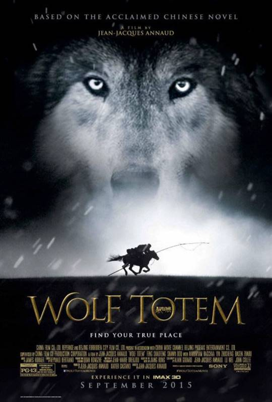Wolf Totem Large Poster