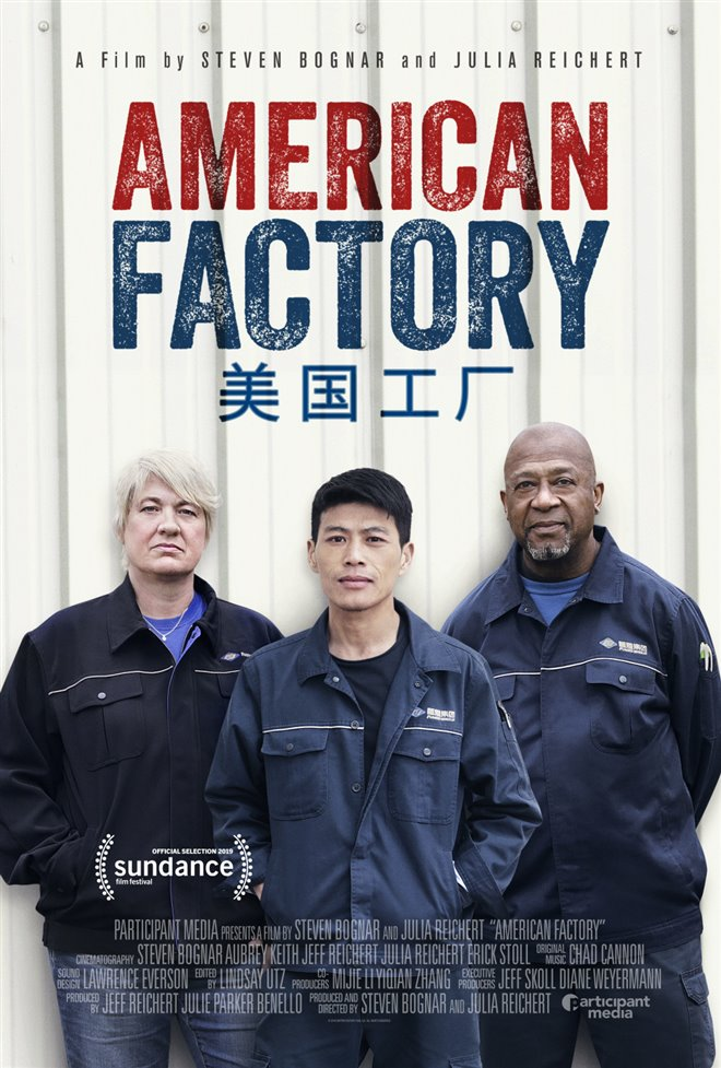American Factory (Netflix) Large Poster