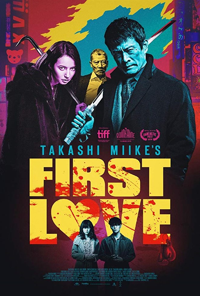 First Love Large Poster