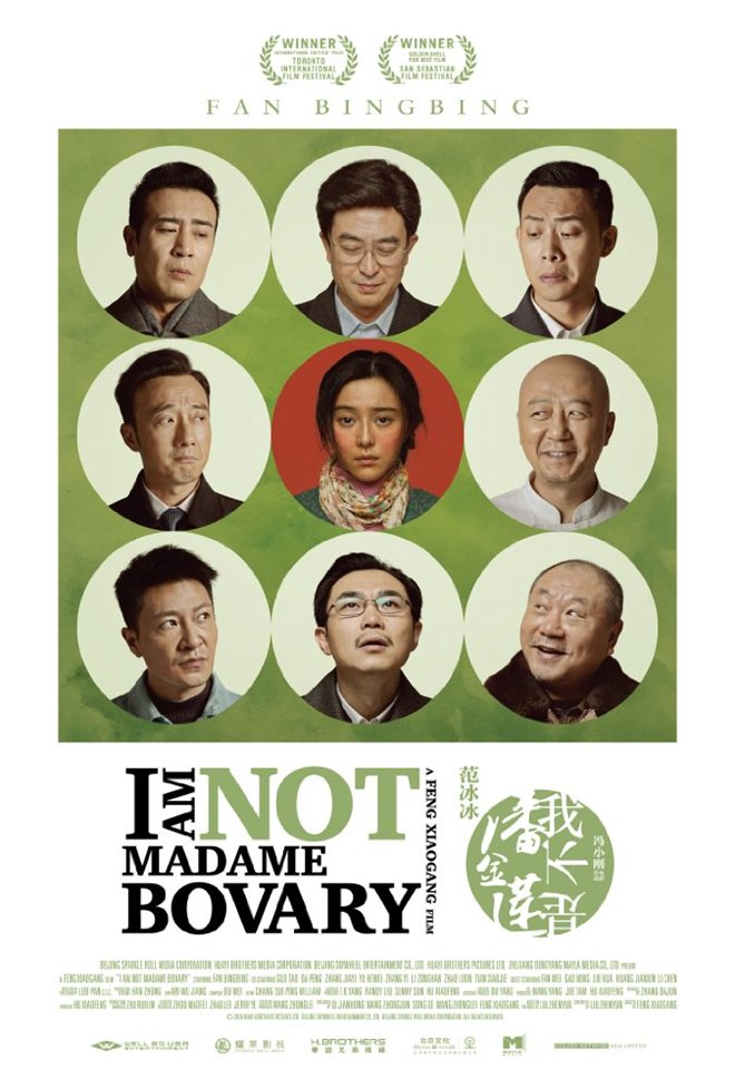 I Am Not Madame Bovary Large Poster