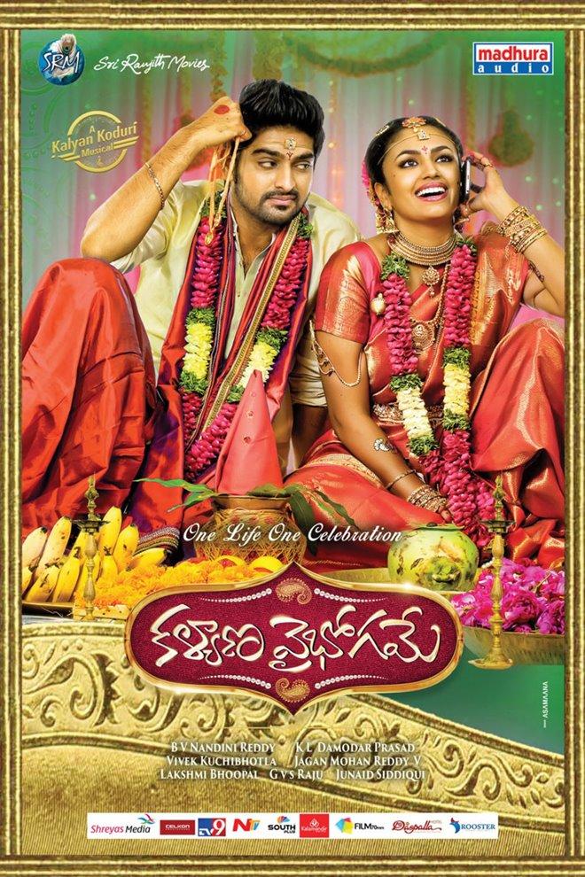 Kalyana Vaibhogame Large Poster