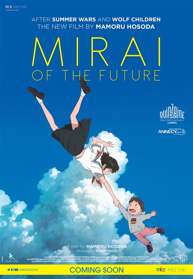 Mirai of the Future (Subtitled) Large Poster
