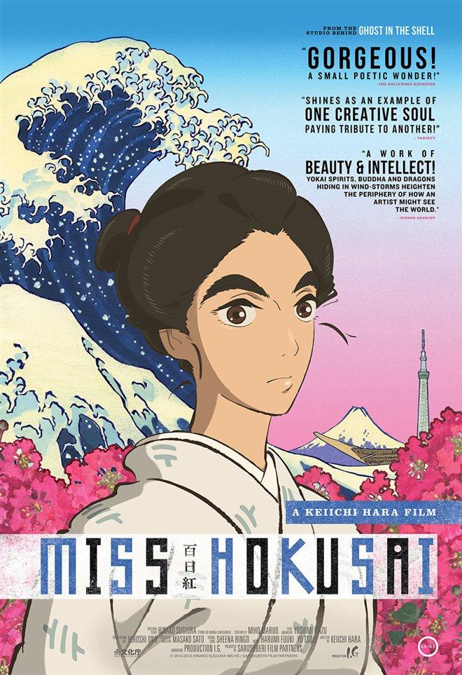 Miss Hokusai (Subtitled) Large Poster