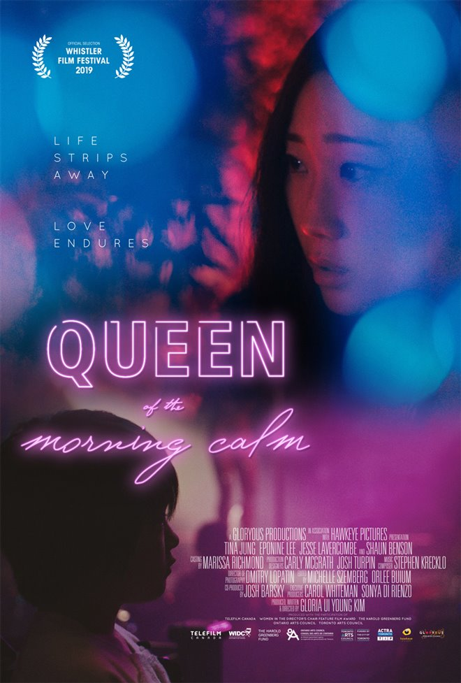 Queen of the Morning Calm Large Poster
