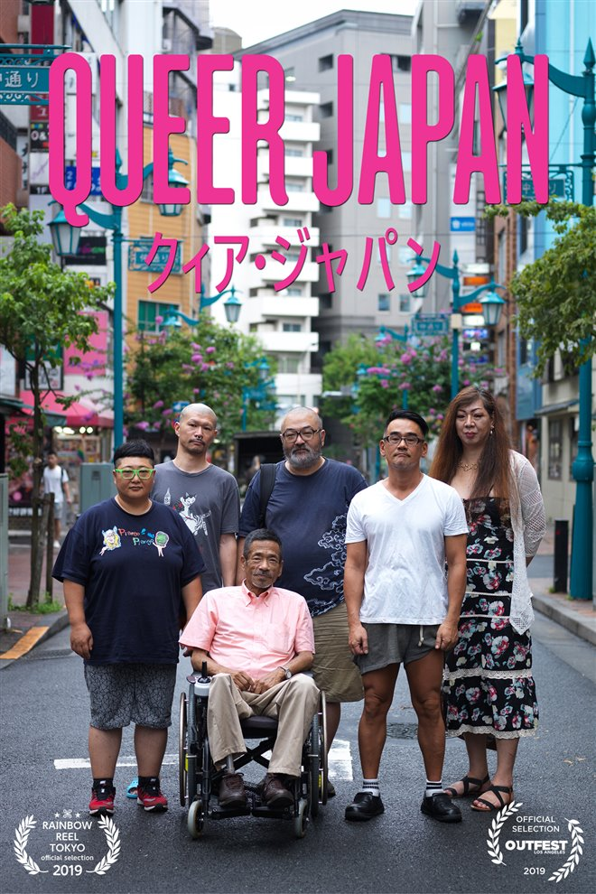 Queer Japan Large Poster