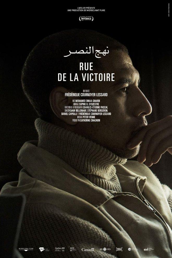 Rue de la victoire Large Poster
