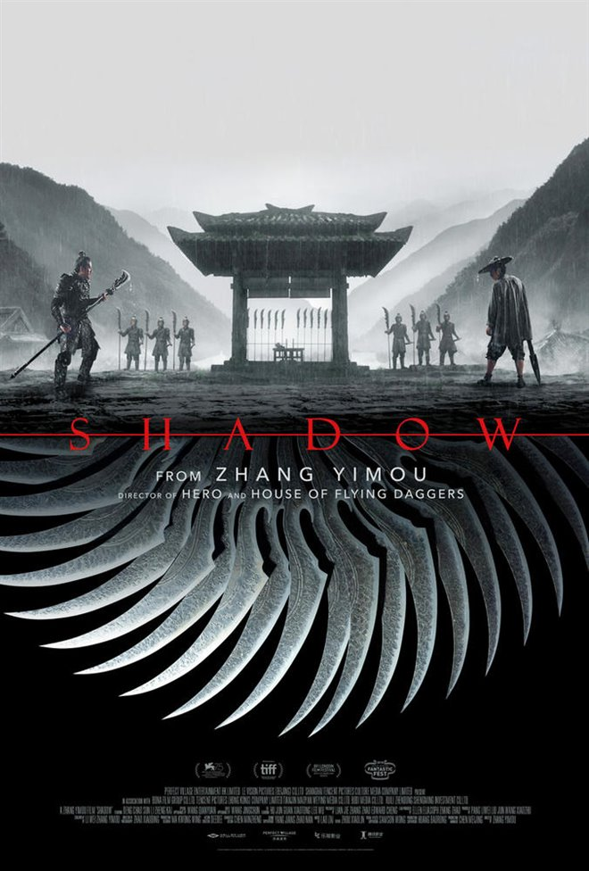 Shadow Large Poster