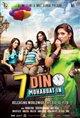 7 Din Mohabbat In Movie Poster