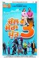 Chal Mera Putt 3 poster
